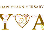 50th Anniversary 9' Banner
