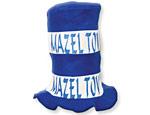 Mazel Tov Stove Top Hat