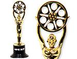 Movie Buff Award