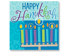 Hanukkah Wishes Beverage Napkins