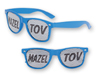 Mazel Tov Pinhole Glasses - Blue